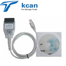 Buy FT232RL B MW INPA K+CAN Interface B MW Inpa Switch B MW 20pin Diagnostic cable for $139.00 in AliExpress store