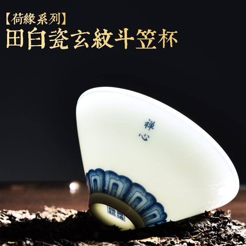 Hot sale! Jingdezhen 2pcs Kung Fu Tea Cup Set Buddhist Mood Travel Chinese Porcelain Tea cup Set Ceramic Clay Tea Service(China (Mainland))
