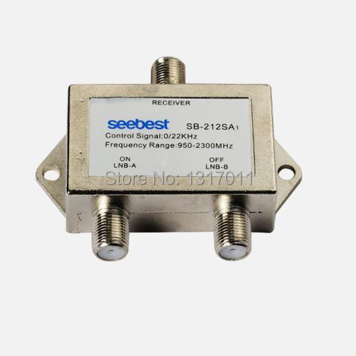 Seebest SB-212SA1 Satellite switch 2*1 satellite signal switch 22KHz pulse signal control(China (Mainland))