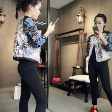 2015 autumn new female coat Sheep skin leather leather Motorcycle jacket short paragraph CQ051(China (Mainland))
