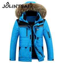 Men Jacket 2016 New Winter Down Jacket With Fur Hood Brand Clothing Fashion Jackets Thickening Parka Male Big Coat(China (Mainland))