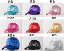 Kids Shiny punk hip hop hippie Children shiny paillette baseball Hat for Party Costume Man Woman Fashion Sequins Fedora Jazz Cap(China (Mainland))
