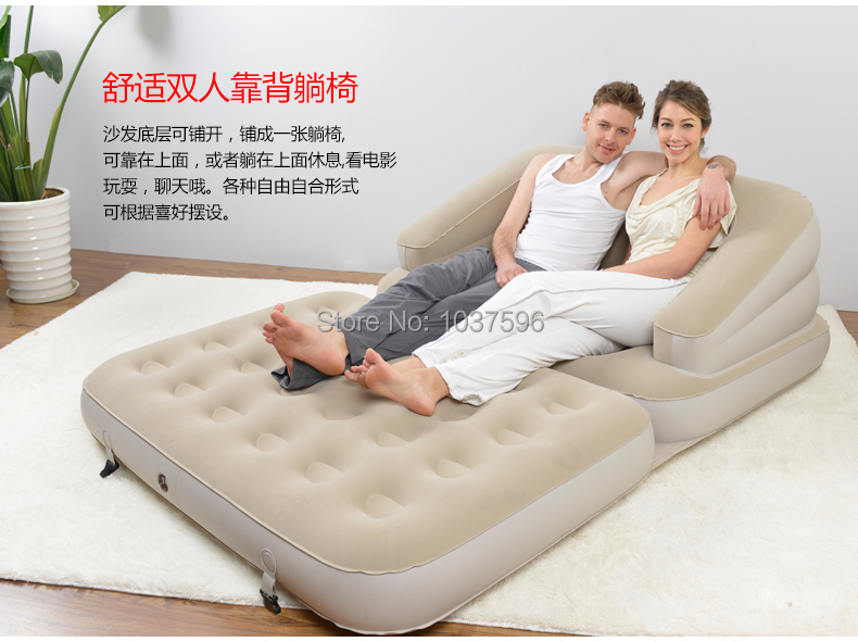 five-in-one inflatable sofa bed set in living room furniture 205*146*66cm,include hand pump(China (Mainland))