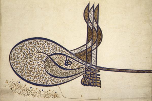 Wanddecoratie Canvas Keuken : Ottoman Sultan Suleiman