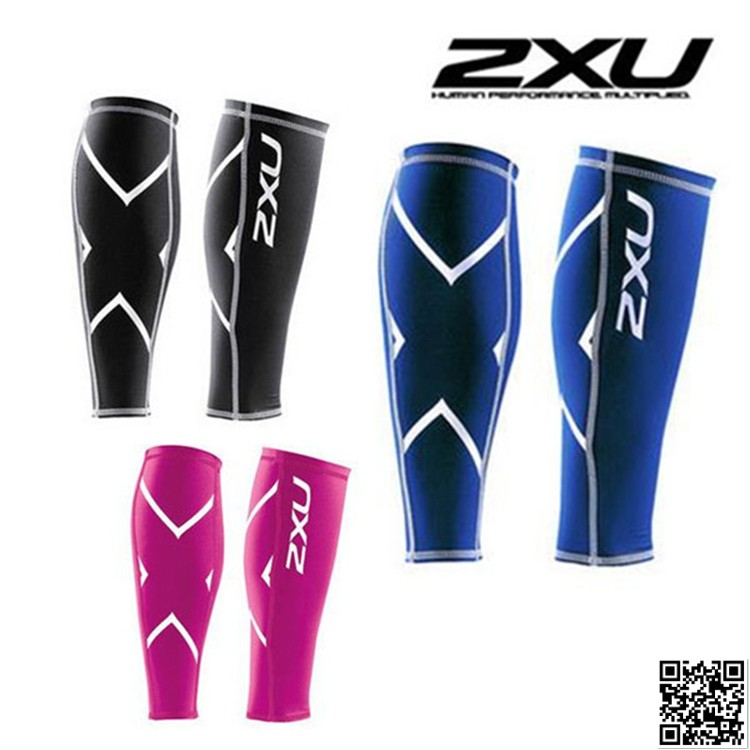 2XU Basketball Compression Training Leg Sleeves Calf Guard-True Graduated Compression-Boosts Circulation- Aids Faster Recovery(China (Mainland))