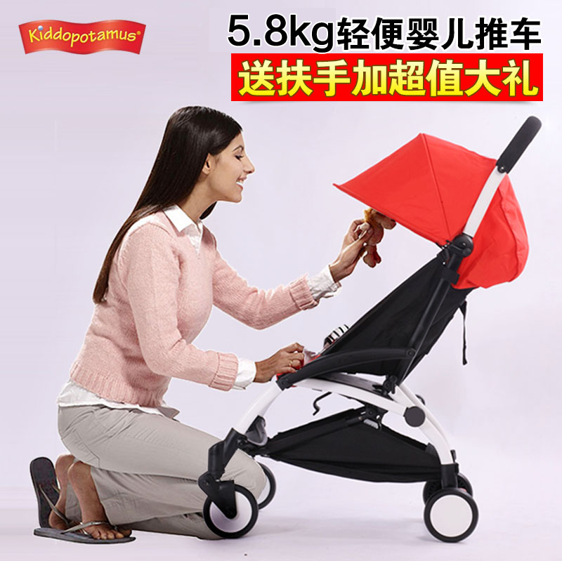 Yuyu kiddopotamus baby stroller umbrella car light ultra-light folding yoyoshock absorbers baby trolley light aluminum alloy(China (Mainland))