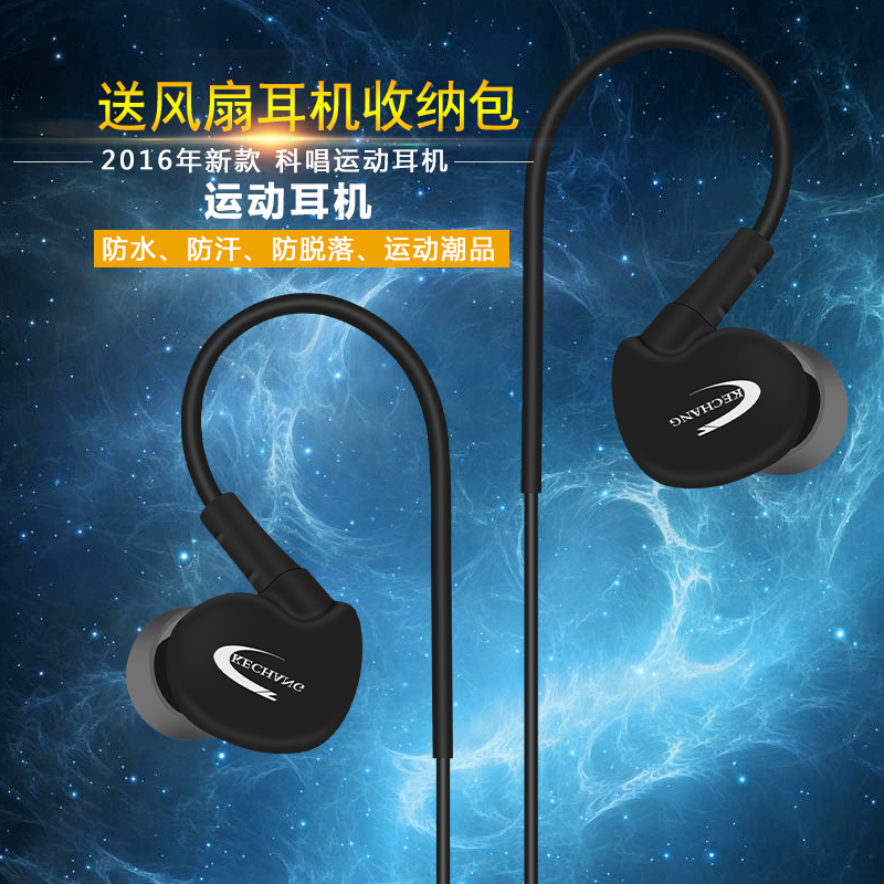 In ear earphones for mobile phone bass stereo earbuds for xiaomi music font b sports b