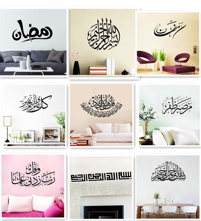 F te musulmane promotion achetez des f te musulmane for Salon musulman 2017
