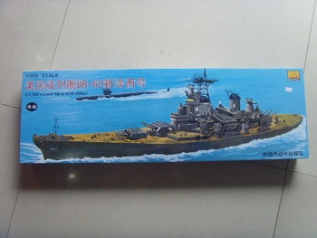 Bb-62 1 : 350 electric assembling model
