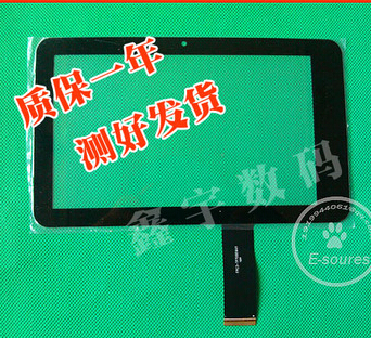 7 inch Freelander PD10 3G version of capacitive touch screen external screen screen resolution FPC3-TP70001AV2 / AV1(China (Mainland))