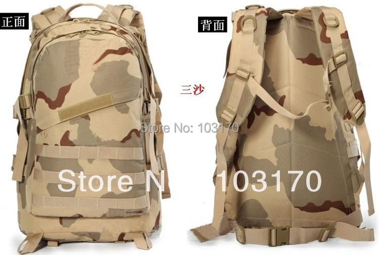 Здесь можно купить  Free shipping Backpack army fan mountaineering bag bag 40L3D Bag Backpack outdoor leisure riding metrosexual Backpack  Камера и Сумки