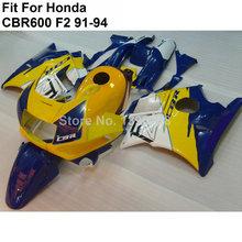 fairings Honda CBR600 F2 yellow blue fairing kit 91 92 93 94 VN83 - Parts4Bike Motorcycle Fairings store