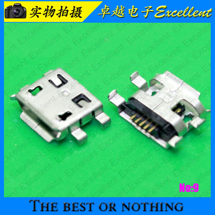 100x New DC Power Jack Micro USB Port Plug Socket for netbook/ tablet/ MP4/MP5 5-pin U032-001(China (Mainland))