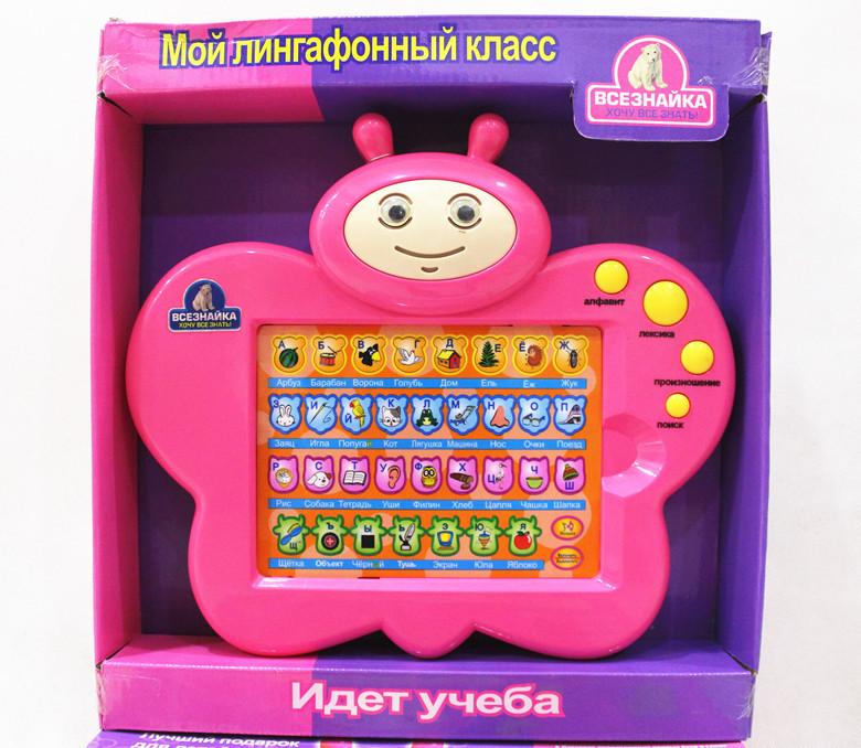 Freeshipping! 2014 New Russian language learning machine, Russian Electronic Toys,child Russian pronunciation education computer(China (Mainland))
