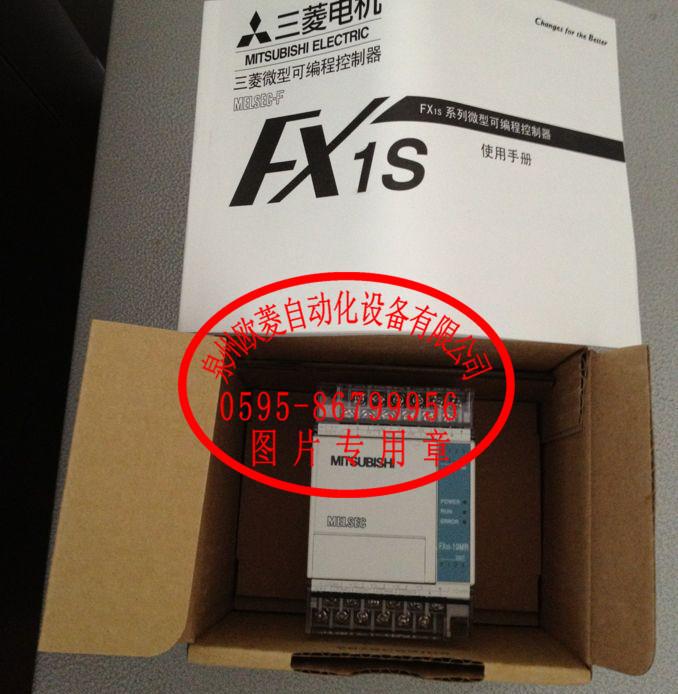 Здесь можно купить  [ BELLA ] imported Original PLC FX1S-10MT-001-DHL/FEDEX FREESHIPPING [ BELLA ] imported Original PLC FX1S-10MT-001-DHL/FEDEX FREESHIPPING Электротехническое оборудование и материалы