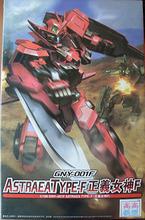 Free shipping /TT gaogao model /TV 1/100 GNY-001F Gundam Astraea type F Celestial Being / Assembled gundam Model Robot gunpla