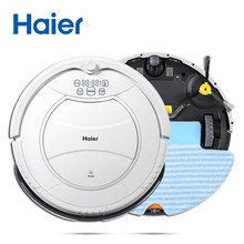 2017Haier Smart Pathfinder Wireless Vacuum Cleaner Wet & Dry House Clean Floor Robot Cleaner Automatic Charging Sweeping Machine(China (Mainland))