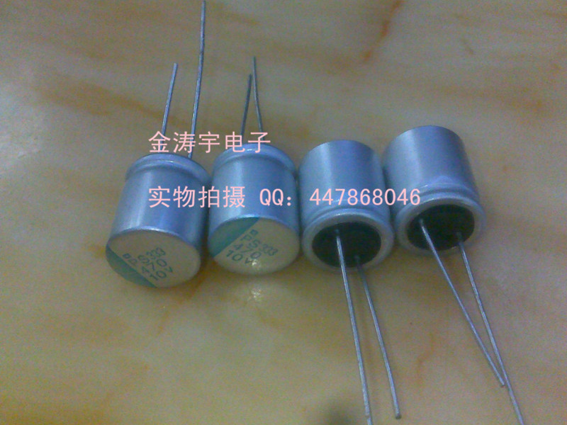 10X13 PS 10V470UF Japan chemical polymer I solid state capacitors(China (Mainland))
