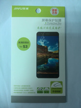 100% Original Jiayu S3 Screen flim protector High quality high definition fingerprint accessories for Jiayu S3 phone Free ship