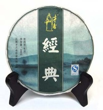 Promotion price organic chinese health care raw shen puer Tea
