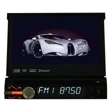 7 inch 1 Din Universal Car DVD Player GPS Navigation In-dash Detachable Front Panel Auto Radio Audio Stereo without TV Function