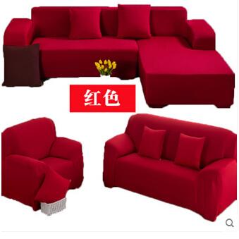 Divano in pelle copertura acquista a poco prezzo divano in for Divano incassato
