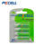 Low Self-Discharge Durable AA Batteries NI-MH 2200mAh 1.2V AA Rechargeable Battery 4Pcs/1card