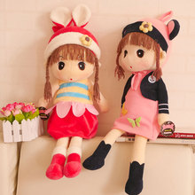 Buy Cute princess dolls, large stuffed toys, wedding dolls plush toy, little girl birthday gift, Christmas gift for $9.99 in AliExpress store