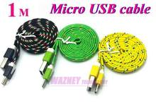 popular braided cable
