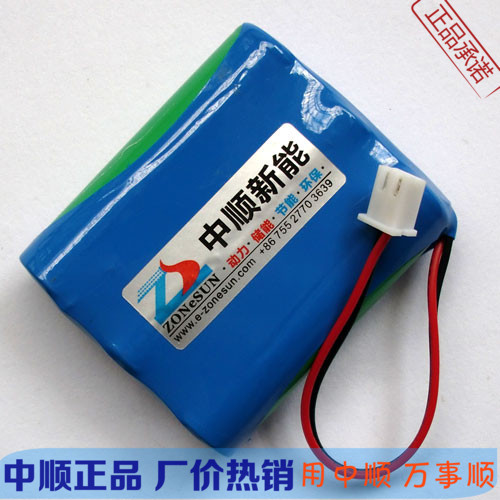 Shun 1500mAh 3.6V cordless phone wireless telephone battery toys AA NiMH battery pack(China (Mainland))