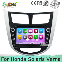 HD 1080P Car Radio for Hyundai Solaris Verna GPS Navigation Car DVD Stereo Audio Video USB SD CD Player 10 Band EQ Virtual Disc