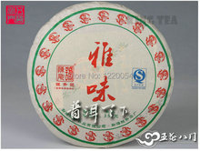 2012 ChenSheng Beeng Cake Bing YaWei 357g YunNan MengHai Organic Pu'er Raw Tea Sheng Cha Weight Loss Slim Beauty