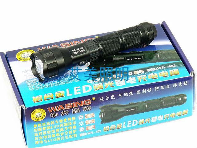 Bright LED aluminum flashlight Huasheng Panthers WFL-402 flashlight original authentic leave a compensable ten
