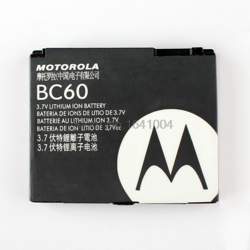 Replacement Battery For MOTO BC60 L7 A1600 L72 E8 L71 EM30 C261 C257(China (Mainland))