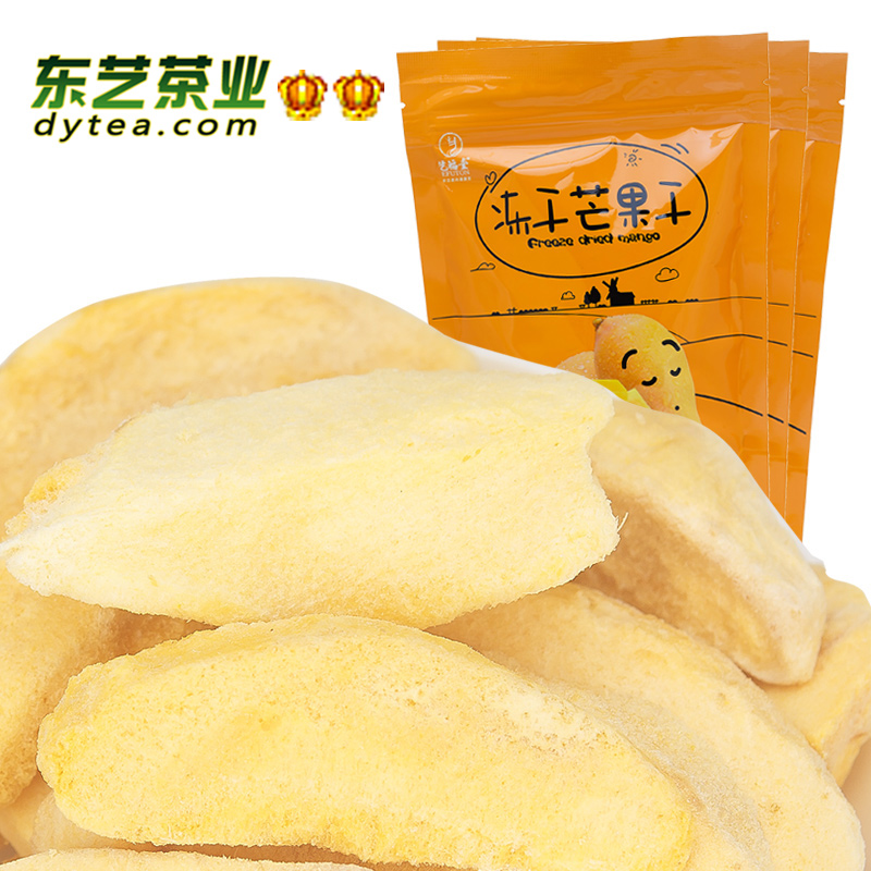 Dongyi food dried mango dried fruit casual snacks 25g 3 bags<br><br>Aliexpress
