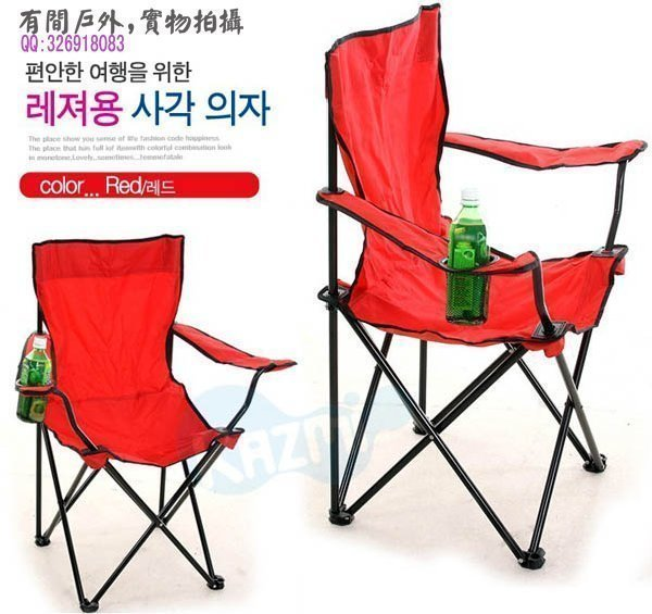Belt cup holder oversized folding chair fishing chair outdoor leisure chair b