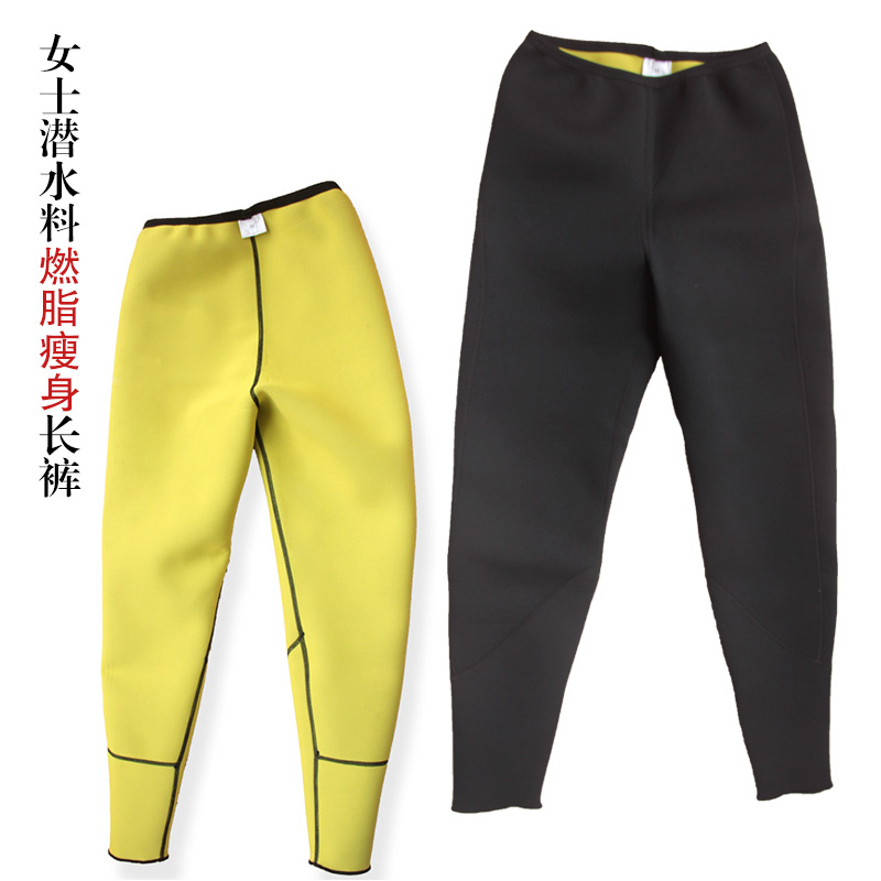 Amazing Neoprene Pants Women With Luxury Innovation In Uk U2013 Playzoa.com