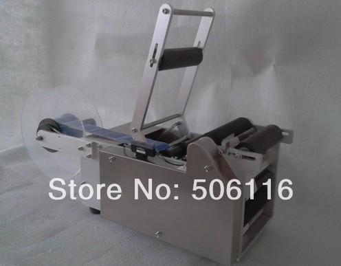 Free ship Semi-automatic Round Bottle Labeling Machine Labeler LT-50(China (Mainland))