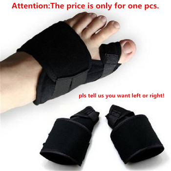 Medical Device Bunion Splint Hallux Valgus Orthotics Corrector Big Toe Separate Pain Relief Feet Guard Care Bone Corretivo T041