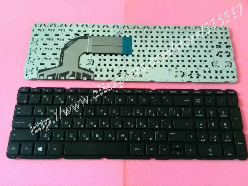 Free Shipping 2pcs/lot Notebook Ru keyboard For HP Pavilion 17 17er 17E 17-E 17N 17-N Rus keypad<br><br>Aliexpress
