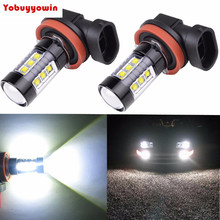 Buy High Power 80W CREE Chips Super Bright 6000K Xenon White H11 H8 H16 Type 2 LED Bulbs Fog Light Lamp Replacement for $24.96 in AliExpress store