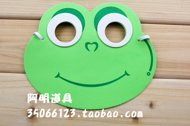 1 10g child performance props halloween cartoon animal eva mask - frog Best Toys store