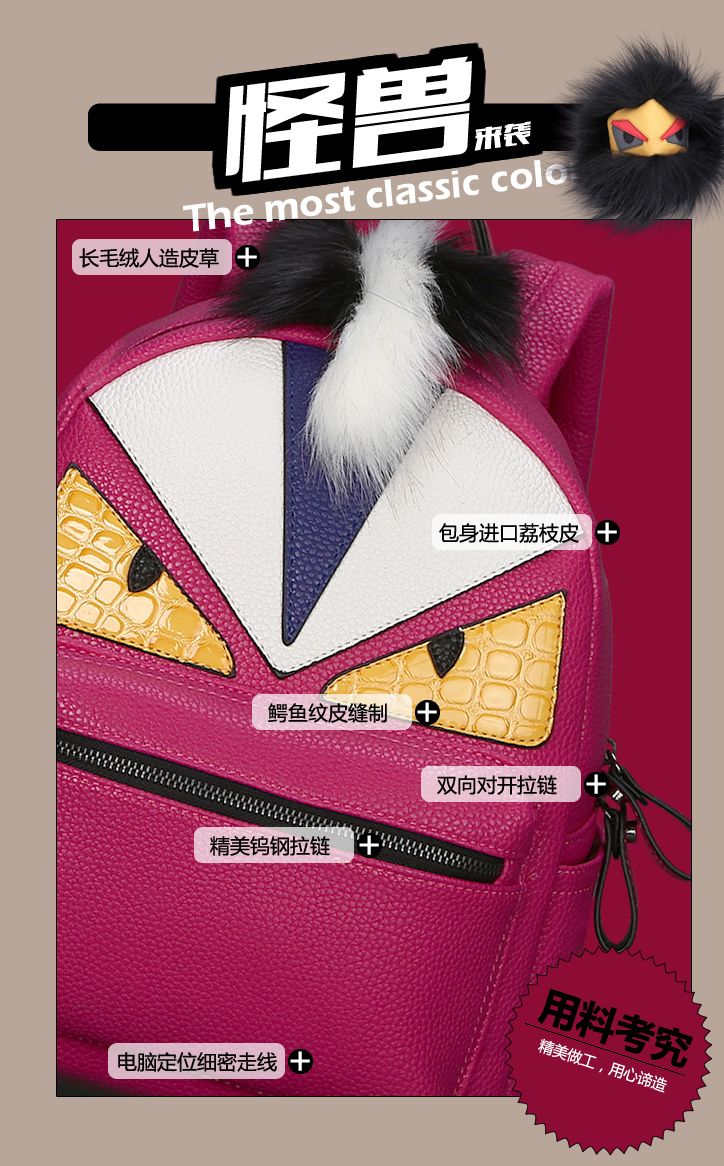 Designer Women and Men's Backpacks famous monster leather backpack school backpack mochila escolar feminina sac a dos 2016 50ZC