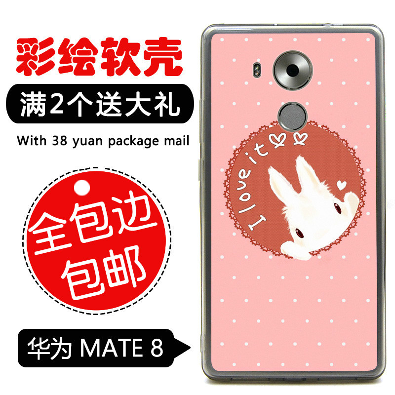 TUP back cover shell For Huawei Mate 8 6.0 inch mobile phone cases Protection case cartoon cute <font><b>adorable</b></font> bunny <font><b>1</b></font>