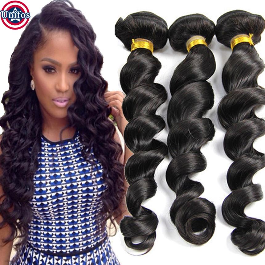 Brazilian Virgin Hair Weave Loose Wave Human Hair Extensions Brazillian Virgin Hair Cheap Brazilian Hair 6 pcs Lot Free Shipping