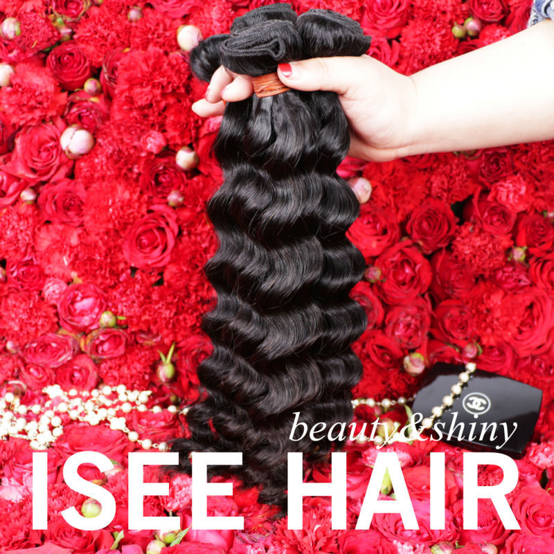 For Your Nice Hair Company 7A Brazilian Loose wave Remy Hair Styles Unprocessed Pelucas Pelo Natural Water Wave Hair 4 Bundles(China (Mainland))