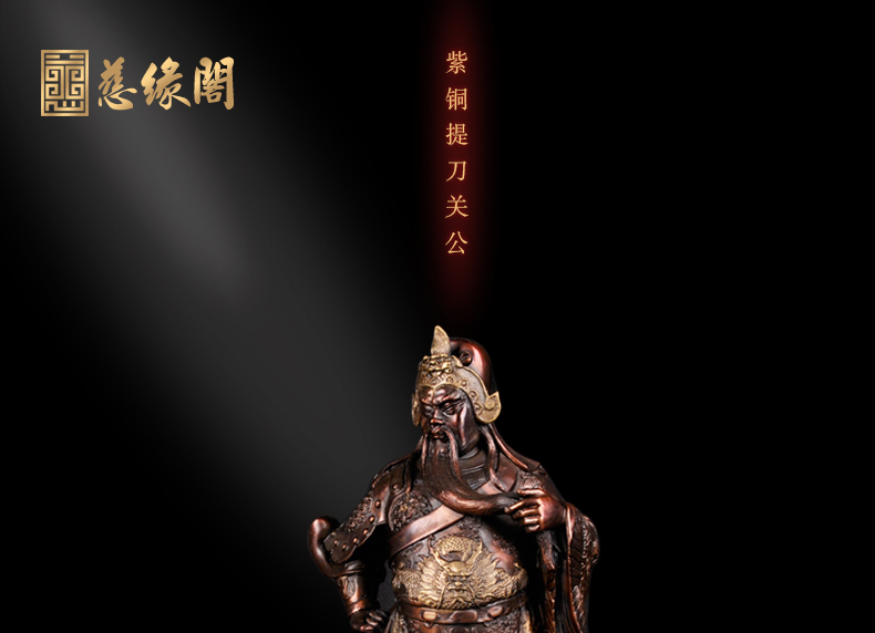 Buy CI yuan Ge copper knife bronze statue of Guan Gong ornaments Home Furnishing office furnishings Crafts Business gifts cheap