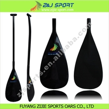 Carbon Fiber Outrigger Canoe Paddle with Single Bent Shaft(China (Mainland))