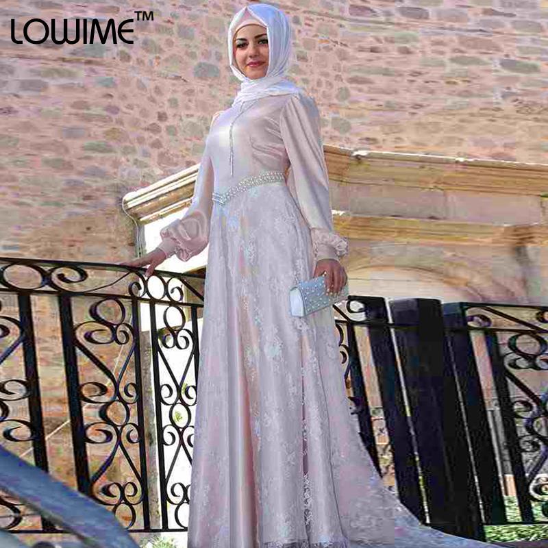 Нарядные Платья Для Хиджаба 2017 Вк