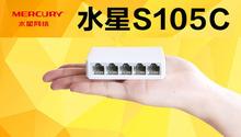 Меркурий мини S105C 5 разъём(ов) RJ45 10 / 100 Мбит сетевой коммутатор рабочего сетевой коммутатор бесплатная доставка